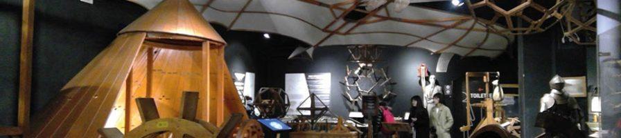 Mengulas Acara LEM – The Learning Museum Pada Konferensi di Florence